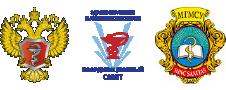 Расширенное заседание УМК по инфекционным болезням Координационного совета по области образования «Здравоохранение и медицинские науки» в рамках научно-практической конференции ИНФЕКЦИОННЫЕ БОЛЕЗНИ: ЛУЧШИЕ УЧЕБНЫЕ И ЛЕЧЕБНЫЕ ПРАКТИКИ - ОСНОВА ЭЛЕКТРОННОГО МЕДИЦИНСКОГО ОБРАЗОВАНИЯ