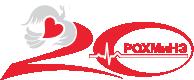 20-ый Юбилейный Конгресс РОХМиНЭ,  12-ый Всероссийский конгресс  «Клиническая электрокардиология»,  V Всероссийская конференция детских кардиологов  ФМБА России