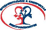 III Международный конгресс, посвященный А.Ф. Самойлову  «Фундаментальная и клиническая электрофизиология.  Актуальные вопросы аритмологии»