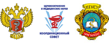 Расширенное заседание УМК по инфекционным болезням  Координационного совета по области образования «Здравоохранение и медицинские науки» в рамках Научно-практической конференции «Инфекционные болезни: вызовы и угрозы практике здравоохранения»